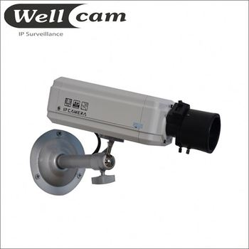 ip surveillance system megapixels camera 1080P h.265 ip camera