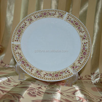 porcelain edgefold deep plate with gold rim,design your own porcelain dinnerware