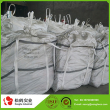 construction grade grey portland cement 42.5 R with best price