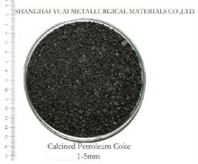1-5mm Low surfur Carburant