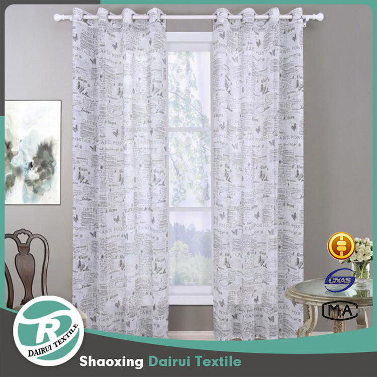 Cheap price designs of curtains in pakistan
