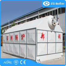 Low investment costs hot water boiler auto for sale india