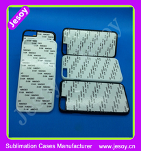 JESOY Blanks Case For iPhone 5 5C 5S 2D Heat Transfer Sublimation Custom Printing Case