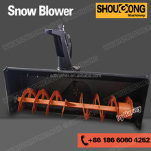 Skid Steer Loader attachments Snow Blower