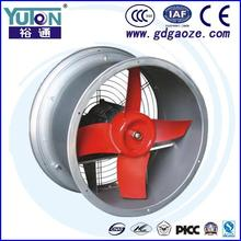 High Speed Low Noise Axial Fan