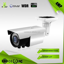OIP400VWDR-YTA40 4MP IR range 40m ONVIF H.265/H.264 WDR ip camera support 64gb sd card free cloud ip camera recording software