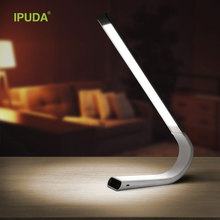 Alibaba supplier IPUDA new design touch lamp USB Charging for children
