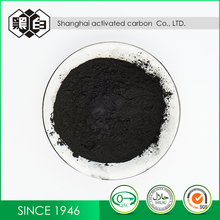 Anthracite Coal Based Granular Activated Carbon From Pellets