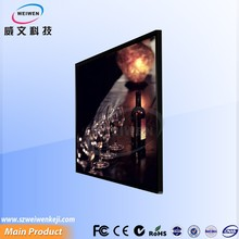 32 inch lcd panel full HD Wall mount china advertising display