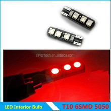 Car LED running lights RGB T10 5050 T10 5050 6SMD side view car led light