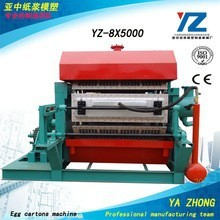 Automatic Used Egg Tray Machine