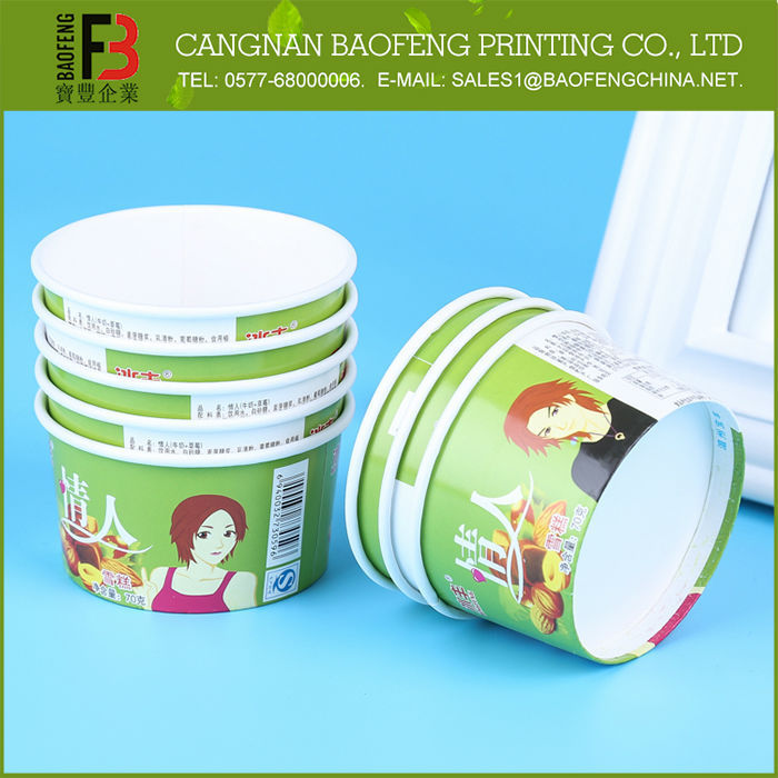 Factory Price Foldable Ice Cream Serving Cups