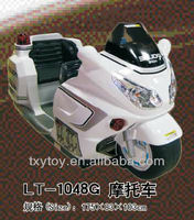 ride on electric rocking motorcycle LT-1048G