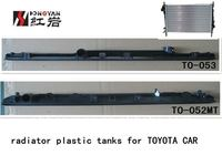 radiator plastic tanks car radiator plastic tanks radiator tanks