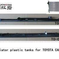 Radiator Plastic Tanks Car Radiator Plastic