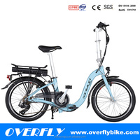 20 inch hot sale adult electric tricycle top quality folding electric bike with CE/EN15194 XY-TDN202Z