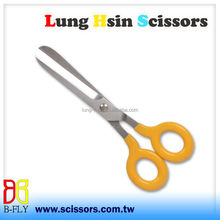 Japan Stainless Steel dressmaker and Carpet Embroidery Scissors