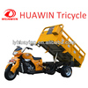 200cc Three wheel motorcycle/ 3 wheel motorcycle/ motor tricycle