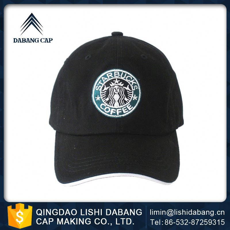 Africa 6 Panel Baseball Cap Manufacturer