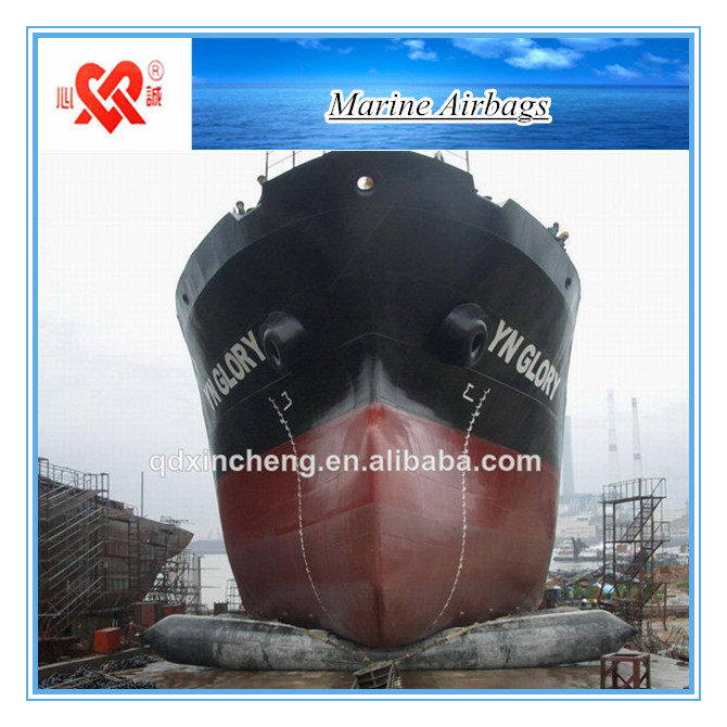 High strength CCS CCC certification of marine airbag for ship launching