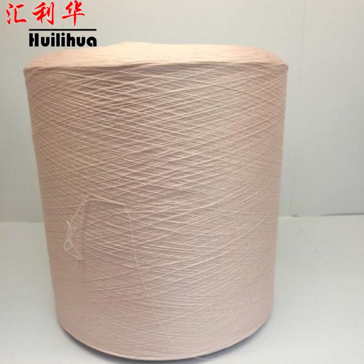 cheap dty 150/48 aa grade ddb textured yarn dty