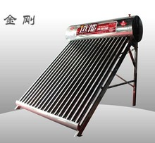 domiciliary solar warm water heater