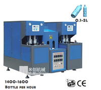 MIC-8Y Extrusion Blow Moulding Blow Moulding Type and New Condition plastic bottle blowing machine