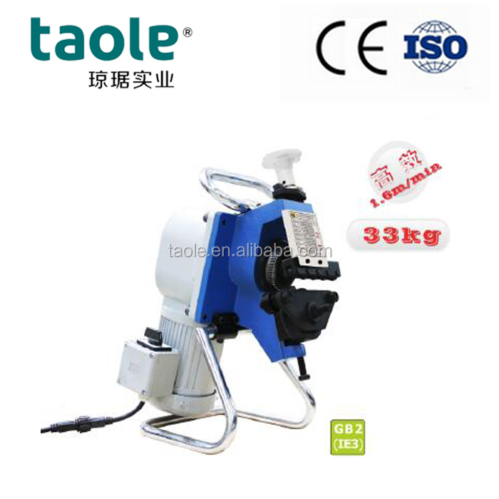 Portable Manual Deburring and Chamfering Machine