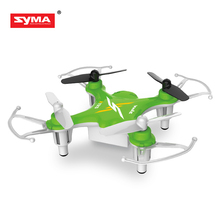 2018 Hot Sale Cheap Syma X12S RC Helicopter 2.4Ghz 4CH 6-Axis Drones Quadcopter Mini Dron without Camera Indoor Toys Birthday Gi