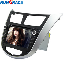 Luxury 2 din car dvd GPS 7 inch car stereo accessories for hyundai verna