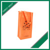 HOT SALE NON WOVEN WINE GLASS CARRYING BAG