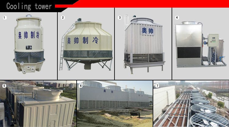 AOSUA super large refrigerating 175T FRP cooling tower