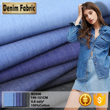 W2506 hot sale many color 100% cotton roll tshirt denim fabric swatches