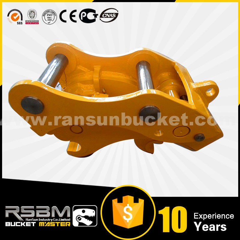 RSBM quick hitch quick coupler adapter