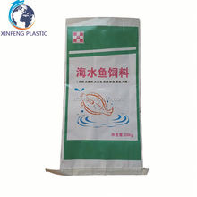 Recycled 40kg/25kg plastic animal cattle pp woven bag for feed/seed bags