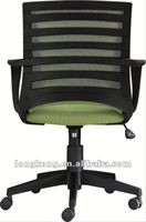 frolling abric office chair manila philippines