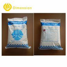 High Quality food grade Sodium Citrate Trisodium Citrate