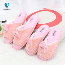 Best And Fashionable Indoor Slippers For Women