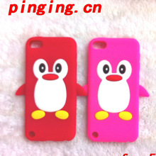 cute cartoon design mobile phone case for blackberry z10