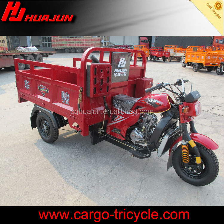 china tricycle/trike gas scooter/tricycle truck