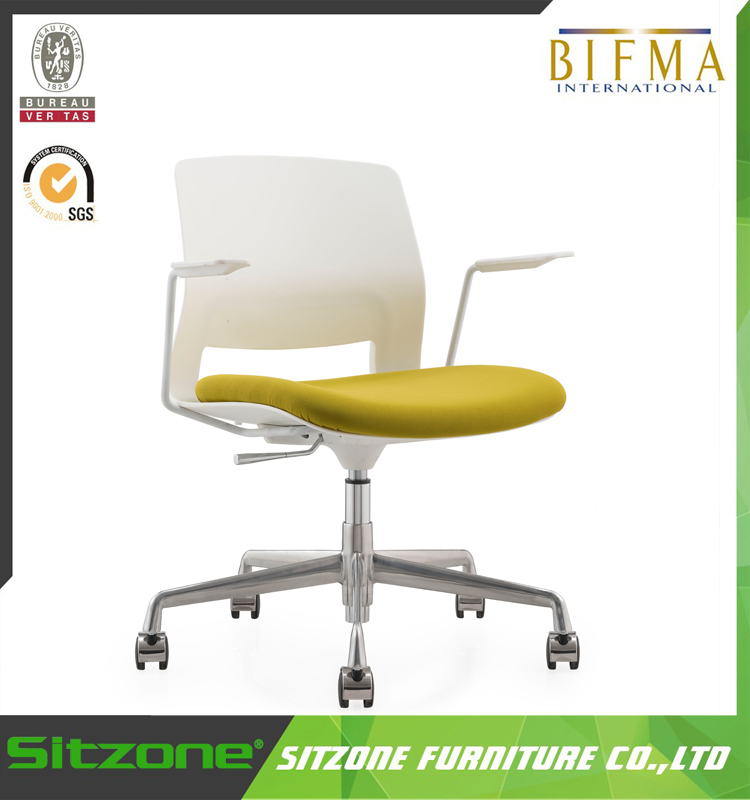 2017 Latest Design Plastic Frame Swivel Height Adjustable Staff Office Chair