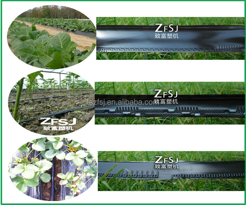 lateral labyrinth plastic drip irrigation tape for agricultural irrigation