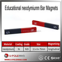 Educational neodymiunm Bar Magnets - North & South Identified (11 x 6 x 75mm)