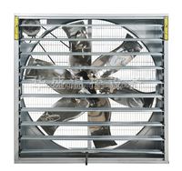 HS poultry house fan poultry farm fan chicken cow