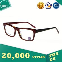 Virtual Vision Glasses, famous brand names, eye care glasses