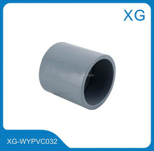 grey color PVC pipe fittings equal coupling/socket/pvc sanitary pipe fittings adaptor/PVC pipe fittings
