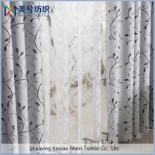 New environmental protection jacquard window string curtains