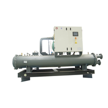 High efficiency water cooled screw chiller for shopping malls