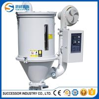 plastic pellets hot air hopper dryer with vacuum loader for injection machine