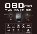 OBDII car tracking system gsm gps tracker